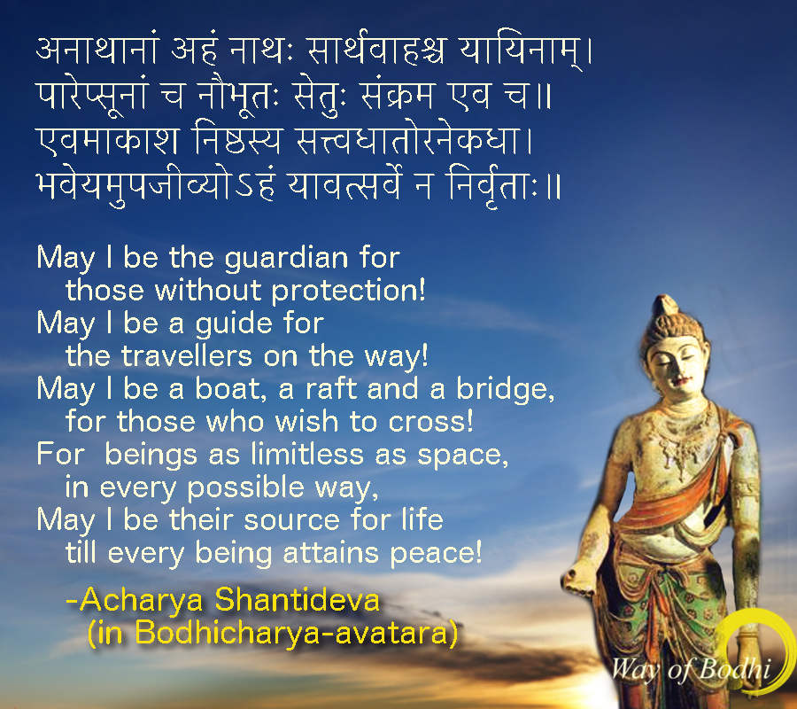 Aspiration Prayer - The Way of Bodhisattvas