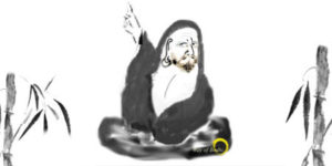 Bodhidharma Teachings
