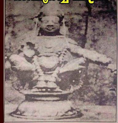 Old Statue of Sabarimala Ayyappan